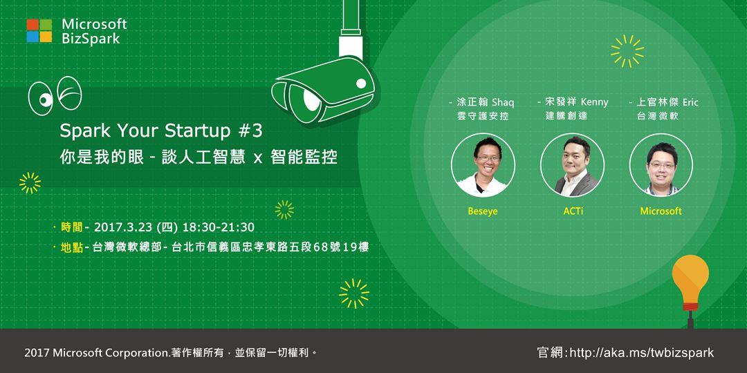 Microsoft BizSpark Spark Your Startup Meetup