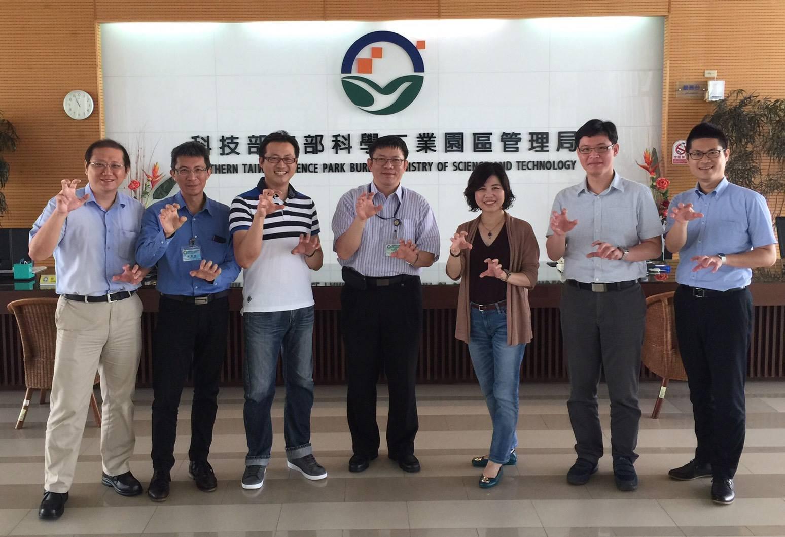 StarFab x Southern Taiwan Science Park