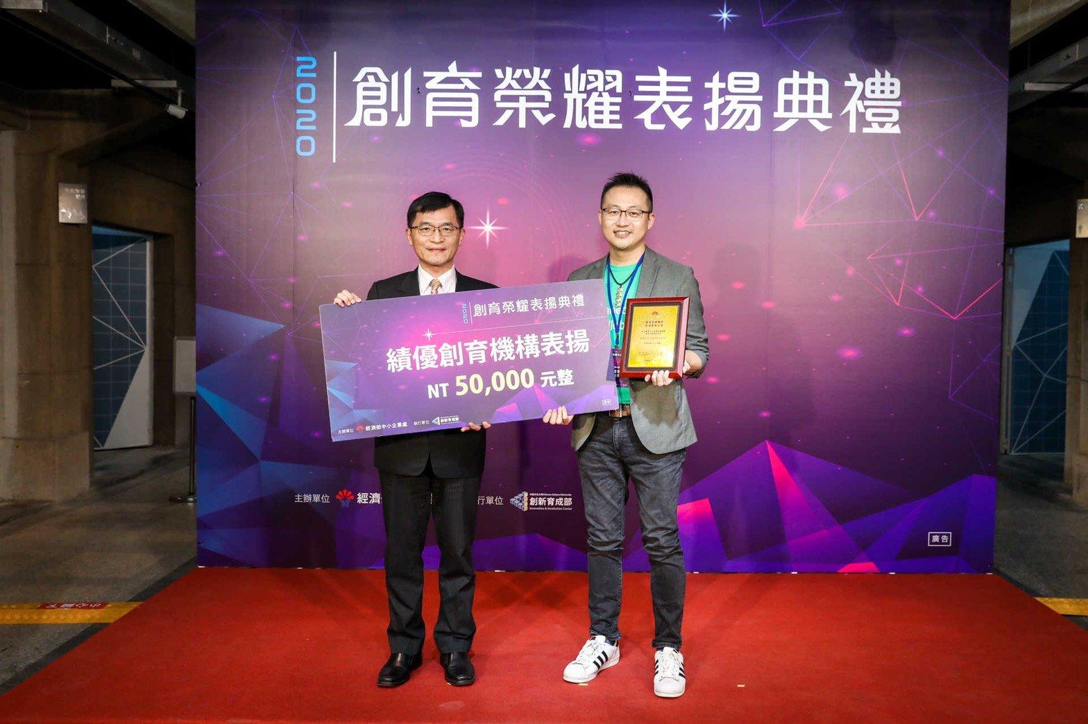 StarFab: 2020 Outstanding International Innovation Accelerator Award