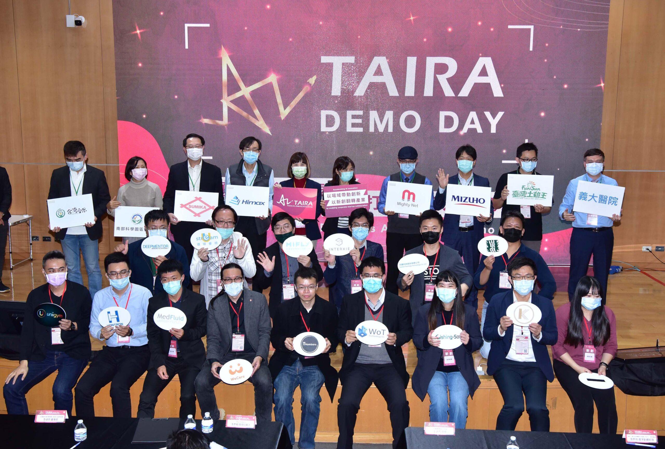 本屆TAIRA企業導師與新創團隊合影